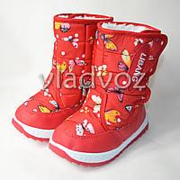 Модные дутики на зиму для девочки сапоги красные 28р.