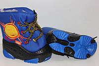 Детские зимние сапоги-дутики Demar (Демар) SUNNY синие р.20--29 теплющие