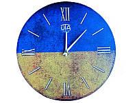 Часы Символ Украины (Патриотические часы)