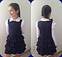 Школьный сарафан ткань синяя, чёрная мадонна и тиар серый