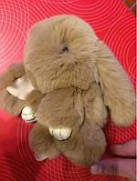 Кролик брелок на ключи, сумку, рюкзак, натуральный мех