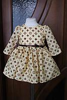 Трендовое платье на девочку Луи Витон с пышной юбкой под пояс