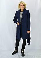 Модное пальто синего цвета под пояс