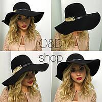 Женская стильная фетровая шляпа с широкими полями и с декором (7 цветов)