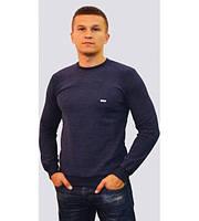 Однотонный мужской свитер тёмно-синего цвета