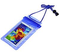 Водонепроницаемый чехол для телефона синий
