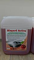 Активная пена Blagard Active 20 кг.
