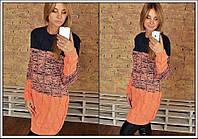 Женская стильная теплая туника (4 цвета)