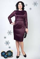 Платье Валенисия 8122