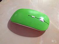 Мышка беспроводная, салатовая