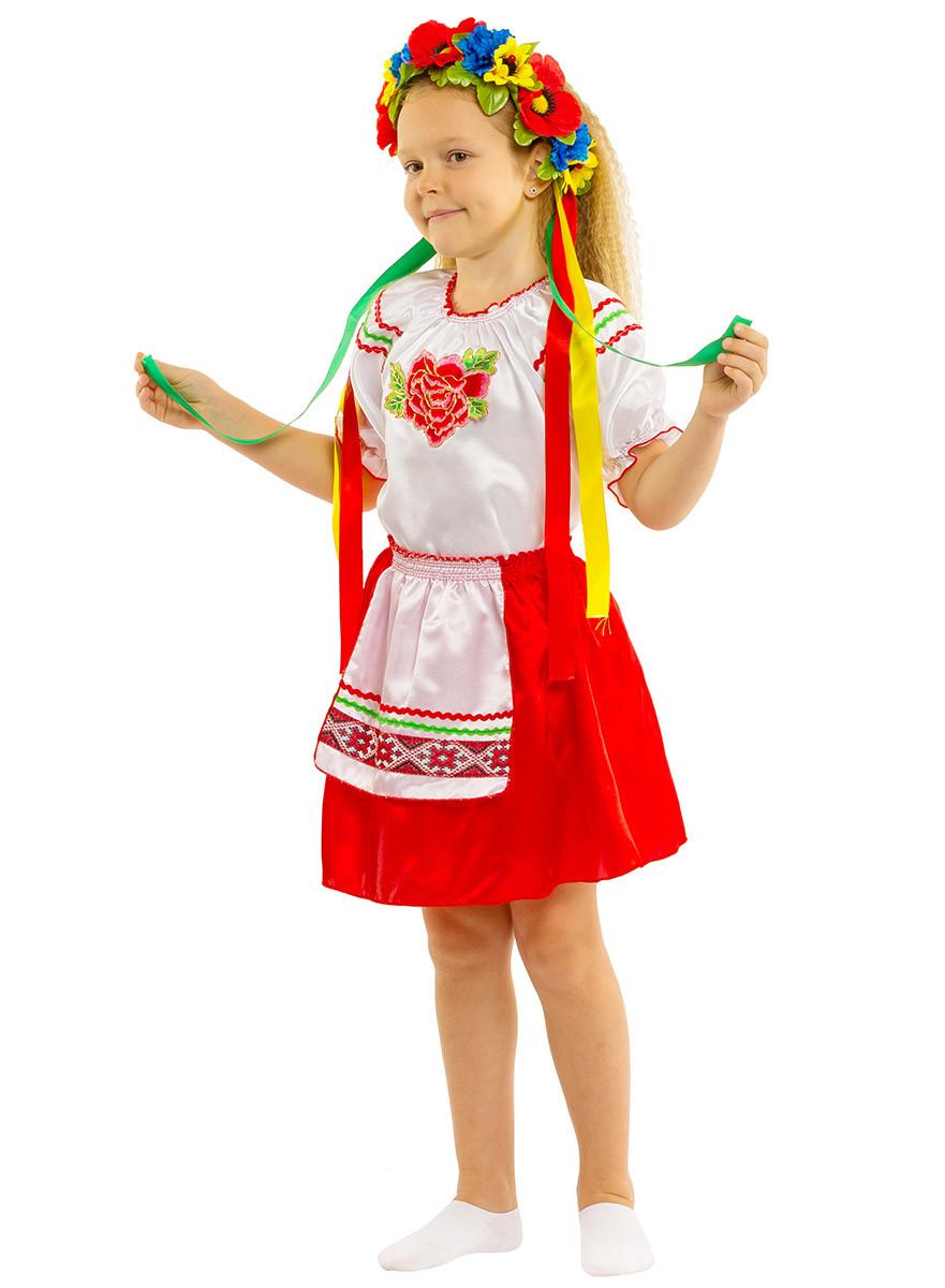 Украинский национальный костюм  Википедия