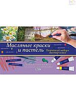 Масляные краски и пастель