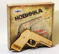 """Пистолет-конструктор 401 """"Модель S1"""""""