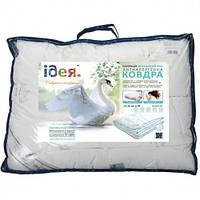 Одеяло из лебяжьего пуха  ТМ Идея двуспальное