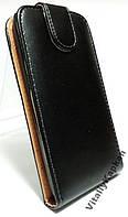 Чехол-книжка ORIGINAL COVER для HTC Desire 601