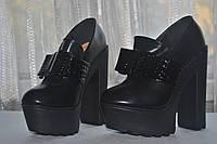 Ботинки ботильоны женские на высоком устойчивом каблуке
