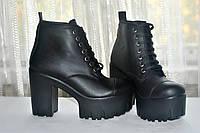Ботинки женские на высоком устойчивом каблуке шнуровка