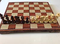 Шахматы магнитные пластиковые р-р доски 35 х 30 см
