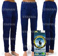 Велюровые штаны для женщин с мехом внутри Aliya A407-2-R