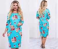 """Платье с рукавом три четверти """"Розы"""". Большие размеры. Разные цвета."""