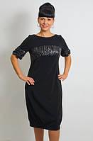 Платье женское молодёжное ПЛ 094