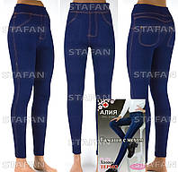 Женские гамаши под джинс с мехом Aliya S-203-2-R