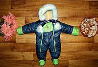 Детский зимний комбинезон-трансформер для мальчика.