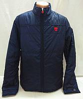 Куртка демисезонная темно-синяя (батал) р. XL, 2XL, 3XL