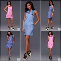 Платье № 1246
