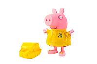 Свинка Пеппа пластиковая в жёлтом костюме/ Peppa Pig ( 30 см)