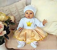 """Комплект одежды на выписку и крестины для новорожденных и грудничков """"Royal""""в велюре"""