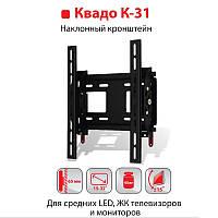 Кронштейн К-31 (крепление) настенный наклонный плоский для LED, ЖК телевизоров (черный) KVADO