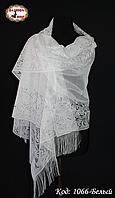 Свадебный шарф Ариана (белый)