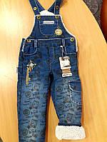 Детский джинсовый полукомбинезон для мальчика утепленный на махре