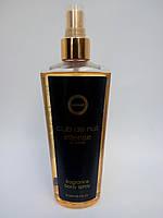Спрей для тела Armaf Club De Nuit INTENSE Body Spray For Women 250 ML