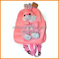 Детский рюкзачок розовый кролик 35 см