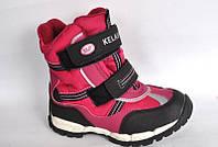 Термо обувь для девочек Размеры: 27-32