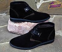 Черные замшевые мужские зимние ботинки Luxart на меху (шерсть)