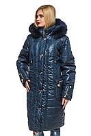 Зимняя женская синяя куртка Бетти 52-64 размеры