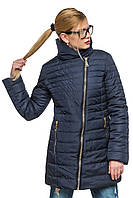 Красивый синий зимний пуховик Миледи 44-54 размеры