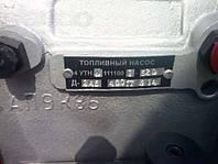 Топливный насос высокого давления с вакуумам ТНВД Д-245 (МТЗ-100)