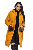 Зимняя куртка с  меховым оформлением на карманах и капюшоне Эля горчица 44-52 размеры