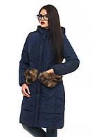Зимняя синяя куртка с меховым декором на карманах и капюшоне Эля 44-52 размеры