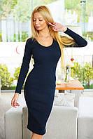 Женское синее  платье рубчик ниже колен
