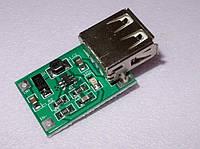 DC-DC Повышающий преобразователь из 1-5в в 5.2v USB
