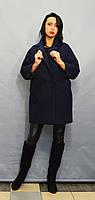 Темно-синее пальто 8125
