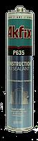 Герметик полиуретановый строительный Р635 Akfix