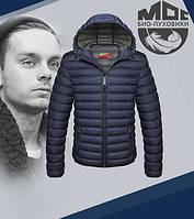 Куртка на пуху мужская Moc