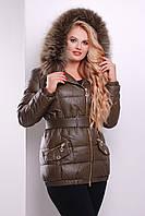 Куртка-пуховик зимняя женская  капюшон мех 42,46,50