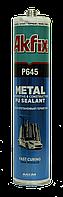 Герметик полиуретановый автотехнический Р645 Akfix